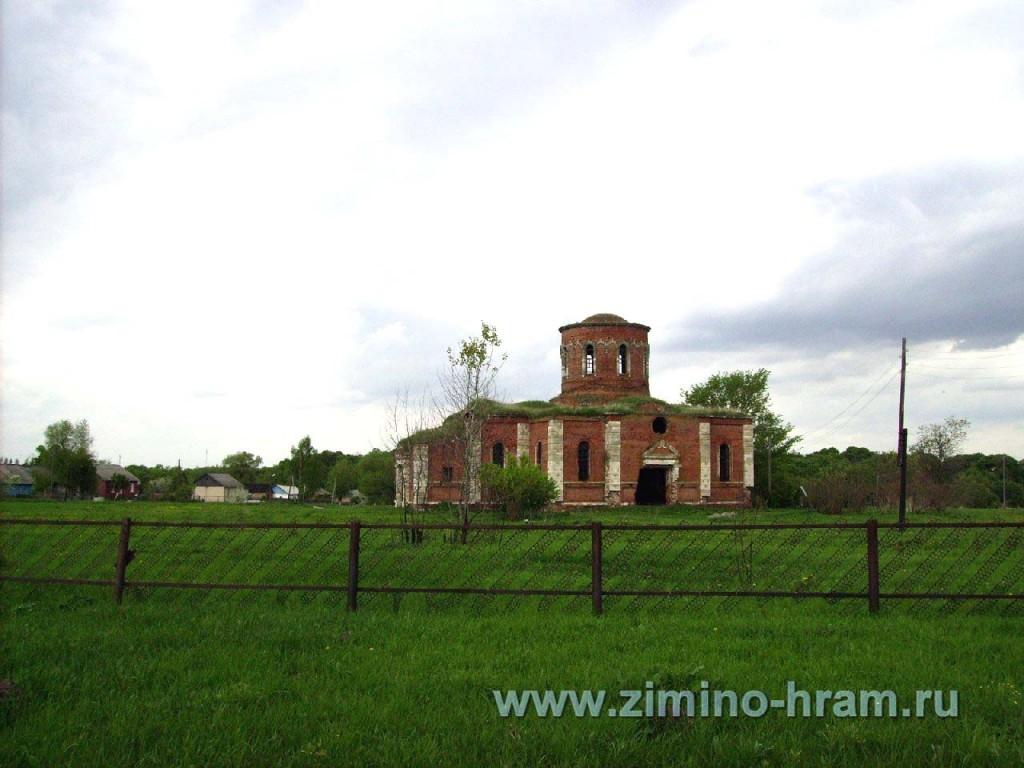 Фотография храма Зимино