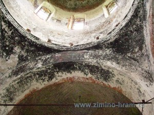 Фотогафия храма вид внутри, май 2009 год.